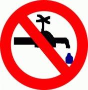 Промывка водопроводных сетей 26 сентября с 20:00 часов